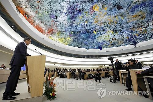 한국, 3년 임기 유엔 인권이사회 이사국 당선…5번째 임기